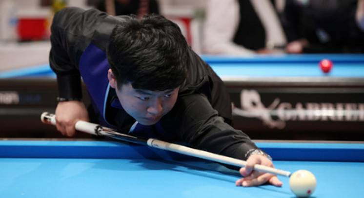 Myung-Woo Cho of Korea wins 2016 World Junior Championship