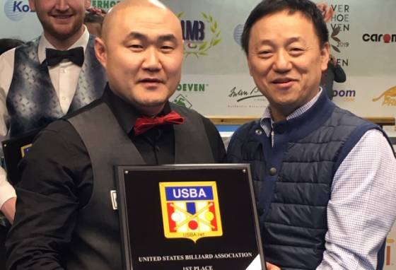 Tae Kyu Lee Wins 2020 USBA 3-Cushion National Championship