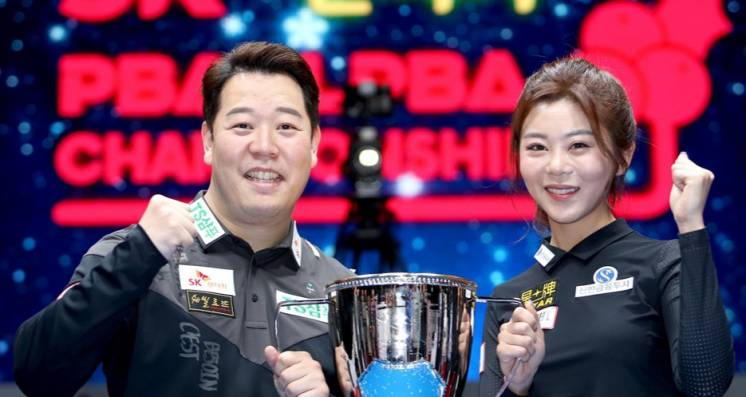Dong-koong Kang And Ga-young Kim Win Final PBA Event of 2019!