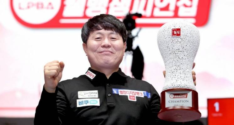Byoung-Ho Kim Wins 7th PBA Tour Event